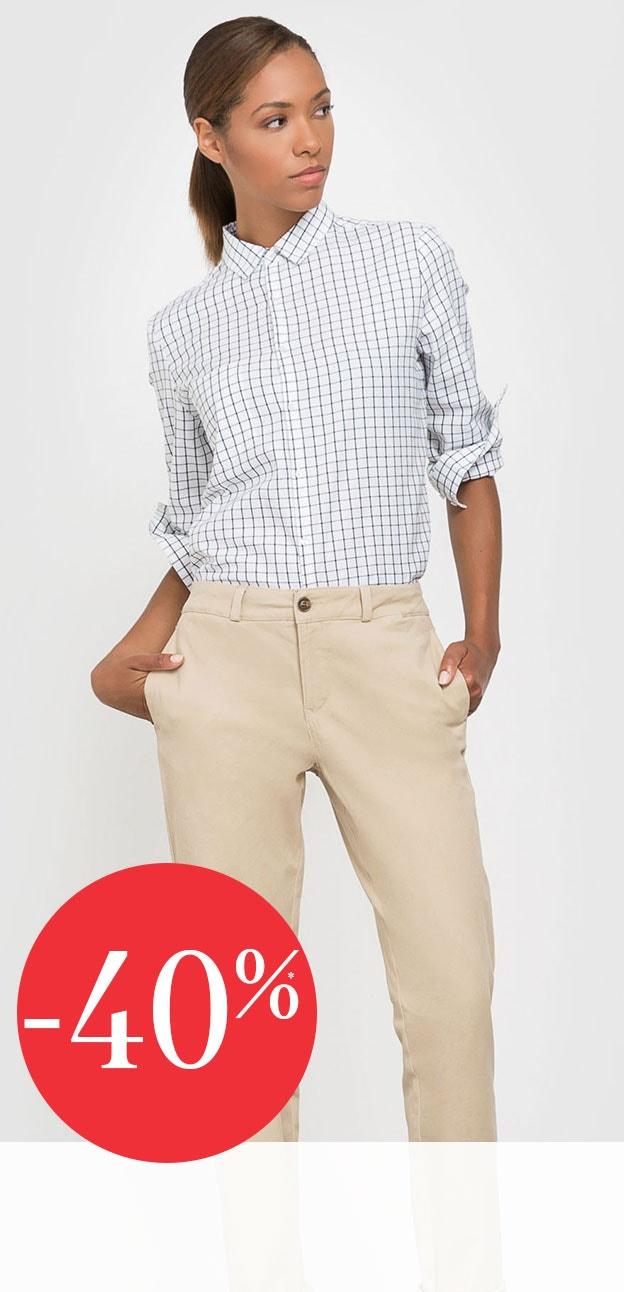 -40% em tudo - descubra as camisas