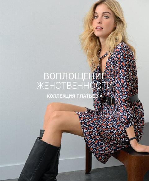 86b3903bb919 Одежда интернет магазин бесплатная доставка :: Одежда для женщин