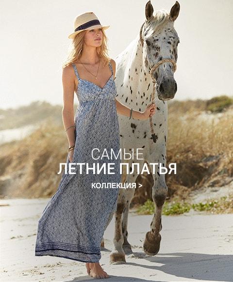 Самые летние платья!