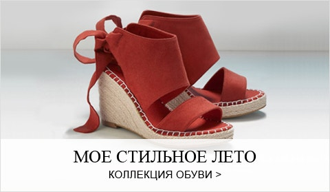 Мое стильное лето: коллекция обуви >>