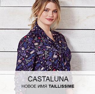 CASTALUNA - новое имя TAILLISSIME, коллекция ОСЕНЬ-ЗИМА 2016/2017 >>