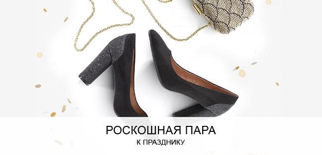 Коллекция обуви>>