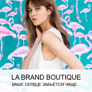 La Brand Boutique концептуальная мода из Парижа!>>