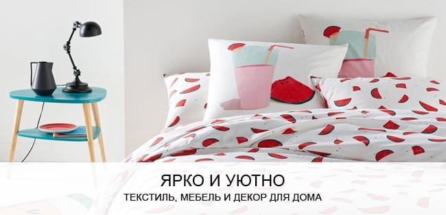 Мебель и предметы интерьера>>