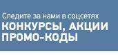 Ооо Ла Редут Рус